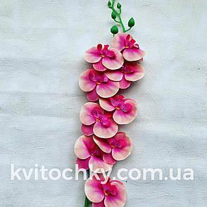 Искусственная орхидея фаленопсис латексная розовая., фото 2