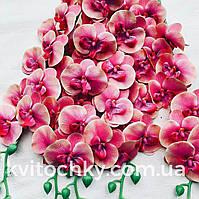 Искусственная орхидея фаленопсис латексная розовая.