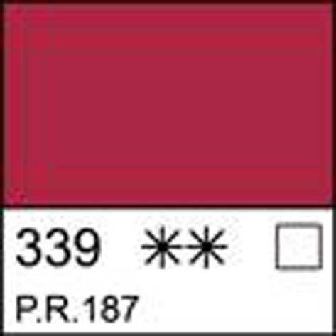 Краска масляная МАСТЕР-КЛАСС краплак красный прочный, 46мл ЗХК                            , фото 2