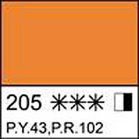 Краска масляная МАСТЕР-КЛАСС охра золотистая, 46мл ЗХК