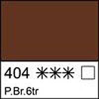 Краска масляная МАСТЕР-КЛАСС марс коричневый тёмный прозрачный, 46мл ЗХК