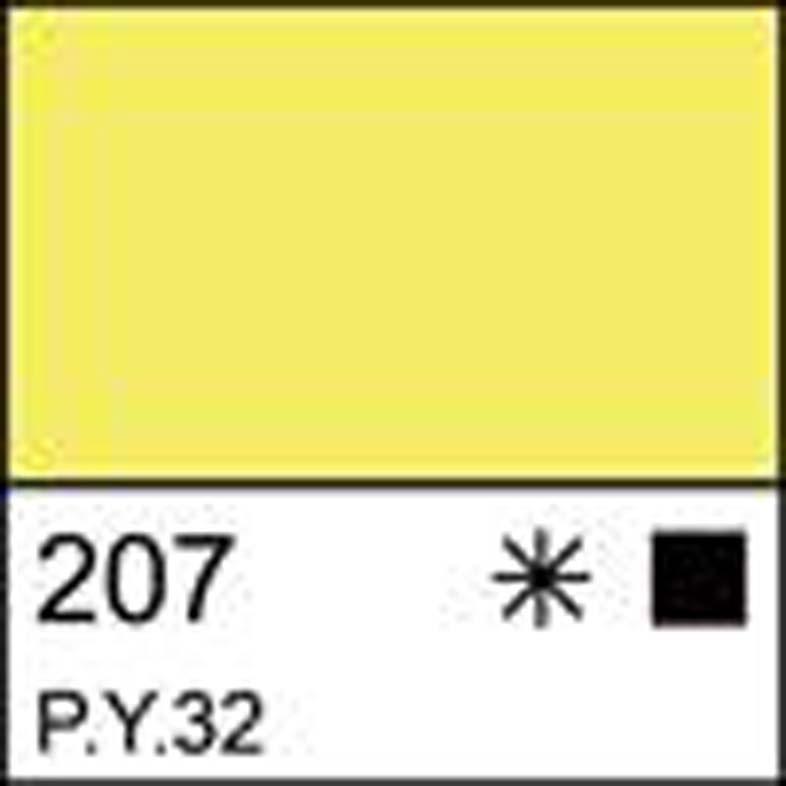 Краска масляная МАСТЕР-КЛАСС стронциановая жёлтая, 46мл ЗХК