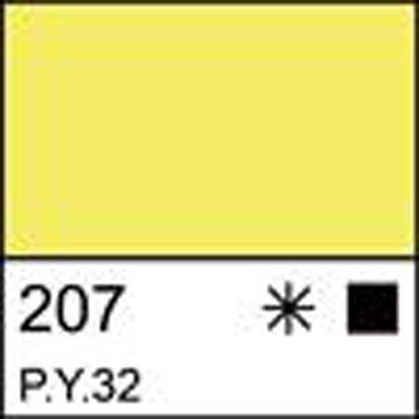 Краска масляная МАСТЕР-КЛАСС стронциановая жёлтая, 46мл ЗХК                               , фото 2