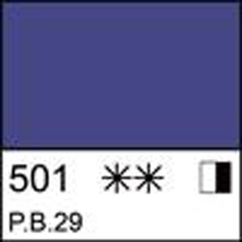 Краска масляная МАСТЕР-КЛАСС ультрамарин светлый, 46мл ЗХК