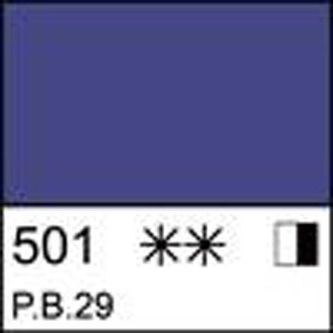 Краска масляная МАСТЕР-КЛАСС ультрамарин светлый, 46мл ЗХК                                , фото 2