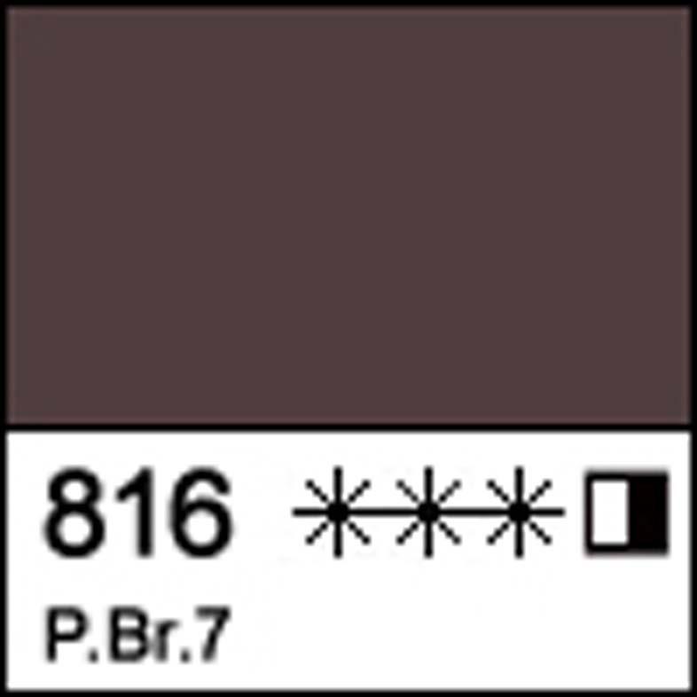 Краска масляная МАСТЕР-КЛАСС фиолетово-серая Лори, 46мл ЗХК