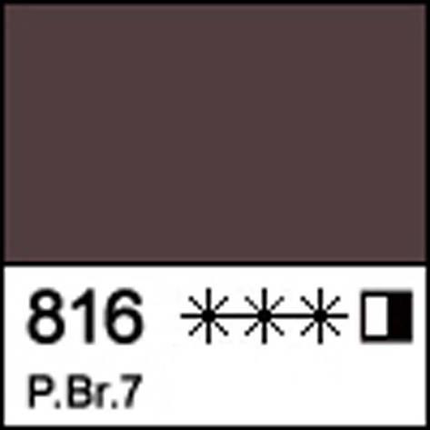 Краска масляная МАСТЕР-КЛАСС фиолетово-серая Лори, 46мл ЗХК                               , фото 2
