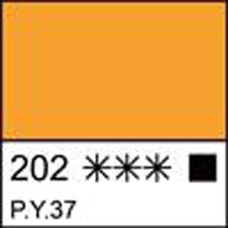 Краска масляная МАСТЕР-КЛАСС кадмий жёлтый тёмный, 46мл ЗХК