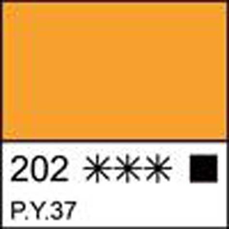 Краска масляная МАСТЕР-КЛАСС кадмий жёлтый тёмный, 46мл ЗХК                               , фото 2