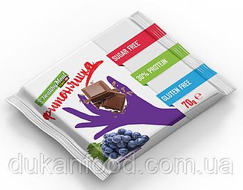 "ПРОТЕИНОВЫЙ шоколад ""Фитоняшка"", молочный с изюмом, без сахара"