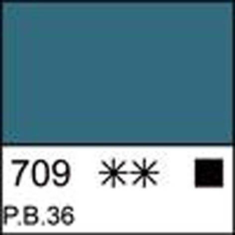 Краска масляная МАСТЕР-КЛАСС хром-кобальт зелёно-голубой, 46мл ЗХК                        , фото 2
