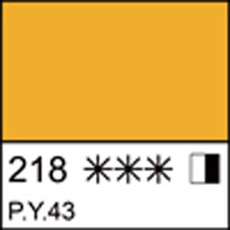 Краска масляная СОНЕТ охра желтая, 46мл ЗХК                                               , фото 2