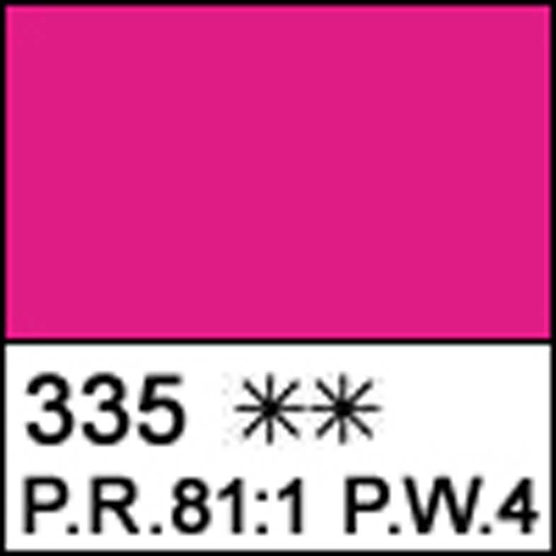 Краска масляная СОНЕТ розовая светлая, 46мл ЗХК