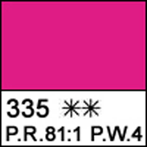 Краска масляная СОНЕТ розовая светлая, 46мл ЗХК                                           , фото 2