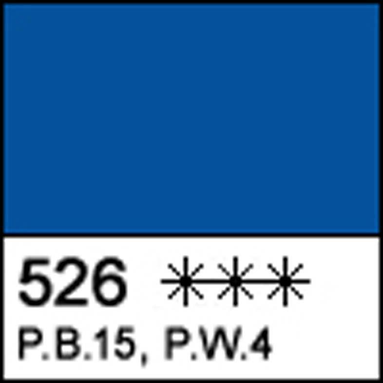Краска масляная СОНЕТ синяя средняя, 46мл ЗХК