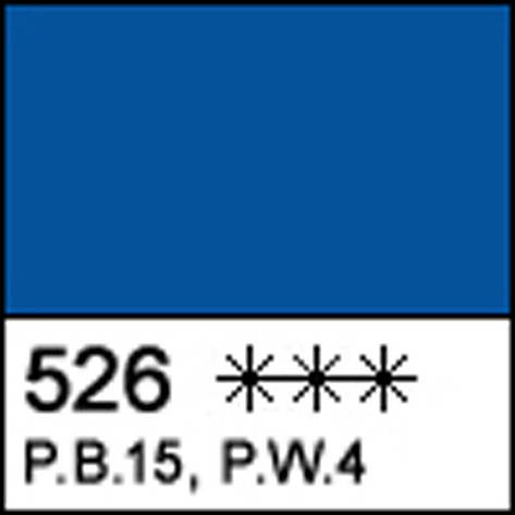 Краска масляная СОНЕТ синяя средняя, 46мл ЗХК                                             , фото 2
