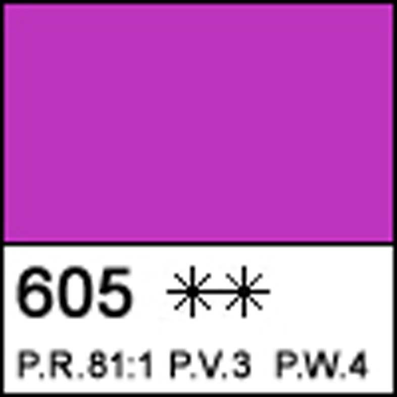 Краска масляная СОНЕТ фиолетовая светлая, 46мл ЗХК