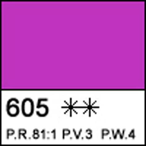 Краска масляная СОНЕТ фиолетовая светлая, 46мл ЗХК                                        , фото 2