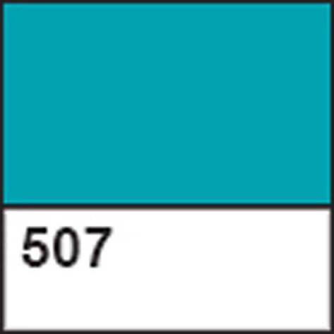 Краска акриловая для витража ДЕКОЛА бирюзовая, 20мл ЗХК                                   , фото 2