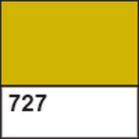 Краска акриловая для витража ДЕКОЛА оливковая, 20мл ЗХК, фото 2