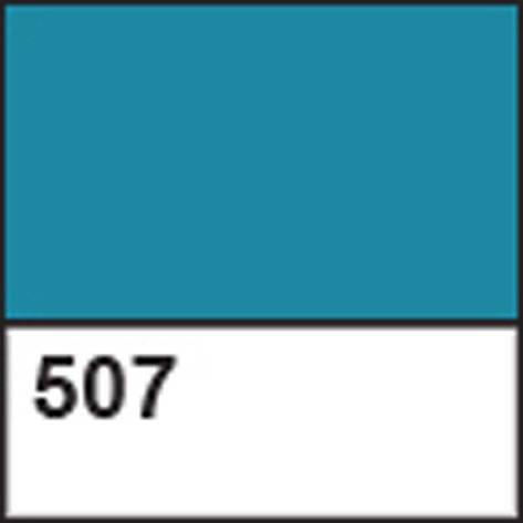 Краска акрил. по шелку «Батик» ДЕКОЛА бирюзовая, 50мл ЗХК                                 , фото 2