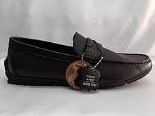 Стильные кожаные чёрные мокасины Bertoni