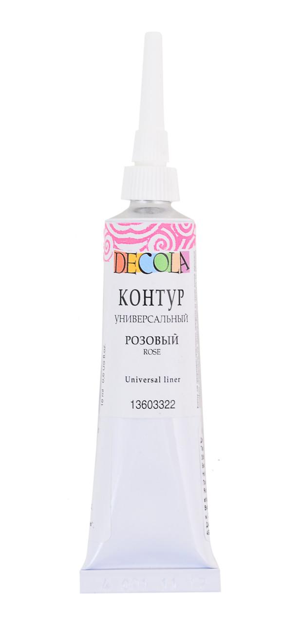 Контур универсальный ДЕКОЛА, розовый, 18мл ЗХК