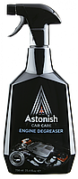 Засіб для очищення двигунів Astonish Engine Degreaser 750 мл