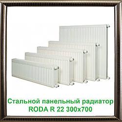 Стальной панельный радиатор RODA R 22 300х700,боковое подключение,производство Германия,качественная сталь