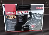 Набор инструментов Rupez RTS-108ед. Набор головок и ключей хром-ванадий, фото 7
