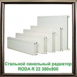 Стальной панельный радиатор RODA R 22 300х900,боковое подключение,Германия производство,качественная сталь