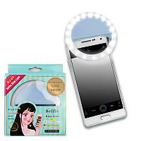 Кольцо с подсветкой для селфи selfie light (W-16) синее 150158