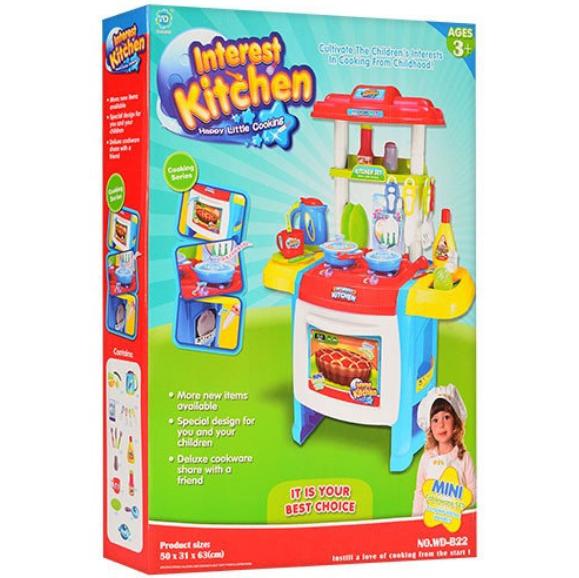 Большая детская кухня со звуком и светом A22-B22