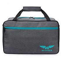 Сумка дорожная на чемодан Wings TB01 Ручная кладь 40x25x20 см Серая