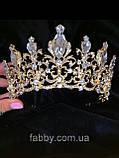 Корона півколом золота з класичними кристалами (7 см), фото 3