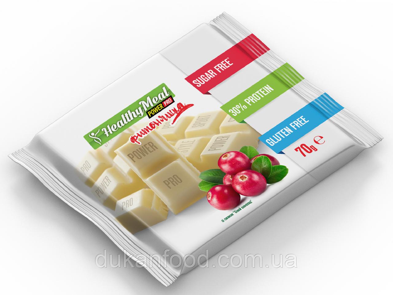 """ПРОТЕИНОВЫЙ шоколад """"Фитоняшка"""", белый с клюквой, без сахара"""