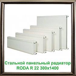 Стальной панельный радиатор RODA R 22 300х1400, низкая стальная батарея с боковым подключением