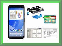 Фазаграф система для смартфона / планшета ОС Android 4.4+