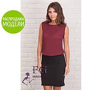 Платье комбинированное юбка и блузка Vivien, фото 1