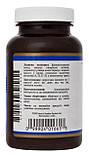 Лецитин соевый Lecithin NSP - 170 кап - NSP, США, фото 3
