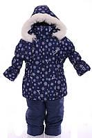 Зимний костюм для девочки Классика с рисунком синий со снежинками