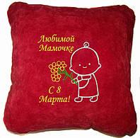 Сувенирная подушка Любимой мамочке! Slivki красный 30х30 см