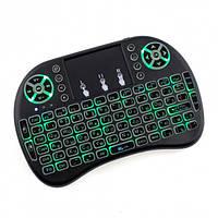 Бездротова клавіатура Rii mini i8 з підсвічуванням і тачпадом