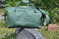 "Брендовая кожаная сумка ""Sport&Travel"" Standart, зеленая"