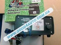 Зарядное устройство 8А Блик-1