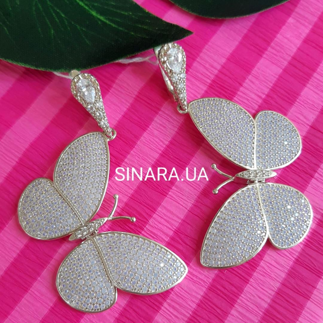 Сережки Метелики висячі - Срібні сережки підвіски Метелики