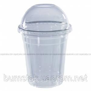 Стакан с купольной крышкой (кристальный) 420 мл / 50 шт