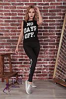 """Спортивный костюм тройка """"Days off"""" черный, 42-44, фото 1"""