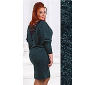 Платье с кружевной спинкой Кимберли: батал