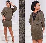 Платье с кружевной спинкой Кимберли  ангора с люрексом